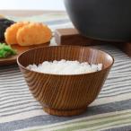 子供飯椀 子供用 飯椀 木製 150ml 漆 茶碗 天然木 食器 ( お椀 椀 ご飯茶碗 お茶碗 器 うつわ 漆塗り )