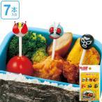 ピック 仮面ライダー ニコニコピック 7本 ( キャラ弁 幼稚園 保育園 お弁当 )