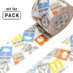 クラフトテープ 粘着テープ 幅広 mt for PACK ケアマーク 幅45mm ( ガムテープ テープ おしゃれ )