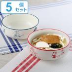 ボウル 12cm アクティブあにまる お椀 食器 日本製 同色5個セット ( 食洗機対応 うつわ 電子レンジ対応 器 子供用食器 ボウル )