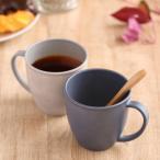 マグカップ 360ml SEE コップ マグ プラスチック 食器 日本製 ( 食洗機対応 北欧 電子レンジ対応 アウトドア おしゃれ )