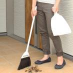ほうき 収納に便利なチリトリ付ほうき ちりとり セット 全長79cm ( ホウキ 箒 掃き掃除 )