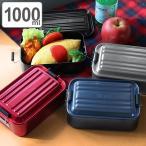 お弁当箱 1段 アルミ SKATER ふわっとランチボックス 仕切り付 1000ml ( 弁当箱 スケーター 大容量 メンズ ランチボックス アルミ弁当 アルミランチボックス )