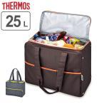 保冷バッグ サーモス(thermos) 保冷ショッピングバッグ 25L RER-025 ( 大容量 クーラーバッグ THERMOS )