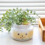 フェイクグリーン 人工観葉植物 ファミーユ 消臭アーティフィシャルグリーン ナンシー ( 造花 人工植物 観葉植物 )