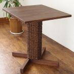 カフェテーブル アジアンテイスト ウォーターヒヤシンス材 幅70cm ( サイドテーブル コーヒーテーブル ウォーターヒヤシンス ラタン )