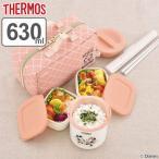 保温弁当箱 サーモス thermos ランチジャー ミッキー&ミニー 630ml ランチバッグ付き DBQ-254DS ( 保温 保冷 お弁当箱 ランチボックス )