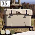 クーラーボックス アウトドア 35L ハードクーラー ( 保冷 クーラーBOX クーラー クーラーバッグ 保冷ボックス )