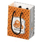 紙袋 1個入 ハロウィン かぼちゃ柄 ラッピング袋 レッツハロウィーン ( お菓子 袋 ペーパーバッグ 小さい プレゼント )
