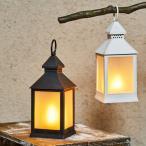 ■在庫限り・入荷なし■ ランタン LED ミニファイヤーランタン イルミネ illumine ( LEDランタン 電池式 ミニランタン )