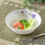 ボウル 16cm コレール CORELLE 皿 食器 バイオレットミスト ( 中鉢 白 食洗機対応 電子レンジ対応 お皿 取り皿 オーブン対応 耐熱 )