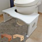 トイレ用踏み台 幅58cm 木製 トイレトレーニング 天然木 ( 踏み台 トイレ 子供 ステップ台 子ども )