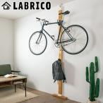 アジャスター LABRICO ラブリコ 2×4 強力 突ぱりキャップ オフホワイト 白 ( 間仕切り キャップ 突っ張り棒 突っ張り DIY ホワイト パーツ )