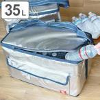 保冷バッグ 大容量 折りたたみ クーラーバッグ ZERO 35L ( 保冷 クーラーバック ソフトクーラー コンパクト 35リットル 35l )