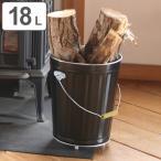 灰入れバケツ 18L 二重底 灰入れ ふた付き キャスター付き 暖炉 ゴミ箱 obaketsu オバケツ ( バケツ 灰 薪入れ 灰取り フタ付き )