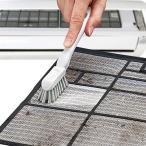 フィルターブラシ エアコン ファンヒーター ほこり 埃 掃除 ブラシ 日本製 ( 汚れ ホコリ 取り 清掃 フィルター掃除 お手入れ )