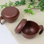 茶碗 370ml ふわっと 取っ手付き フタ付き 木製風 介護 食器 プラスチック製 日本製 ( 食洗機対応 電子レンジ対応 お茶碗 持ち手 プラスチック 木目調 )
