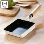 フライパン 玉子焼き器 IH対応 13x18cm オールクリーン 軽量 セラミック塗装 ( ガス火対応 卵焼き器 エッグパン )