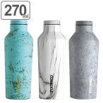 水筒 コークシクル CORKCICLE ステンレス ORIGINS COLLECTION 270ml 9oz ( オリジンズ 保温 保冷 ステンレスボトル キャンティーン おすすめ )