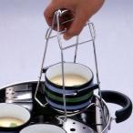 蒸し物用トング らくらく道具 蒸し料理 ( トング 蒸し物トング 万能トング )