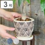 プランター レリーフ トライアングル ( 植木鉢 フラワーポット 鉢植え )