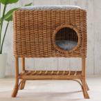 籐キャットハウスクッション付ラタン製幅54cm(猫ちぐらペットハウスペットベッドちぐらハウス)