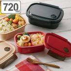 お弁当箱 1段 2点ロック 軽量 ラク軽弁当箱 L 720ml ランチボックス ( 弁当箱 レンジ対応 食洗機対応 冷凍 保存容器 大容量 おすすめ )