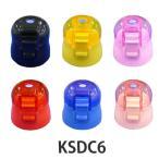 キャップユニット 水筒 スケーター KSDC6専用 部品 パーツ 蓋 ( KSDC6 キャップ フタ ワンタッチ )
