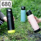 水筒 ステンレス スポーツドリンク対応 ストロータイプ 680ml ( 保冷専用 ステンレスボトル ストローボトル 0.68L )