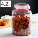 漬物容器 4.2L 熱湯消毒対応 梅干し瓶 2kg用 丸型 プラスチック製 ( 梅干しびん つけもの容器 漬け物容器 手作り 保存容器 梅干し 漬物 つけもの )