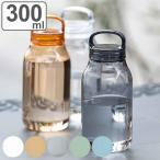 キントー KINTO 水筒 ウォーターボトル 300ml ( ボトル マイボトル クリアボトル 軽量 食洗機対応 おしゃれ )
