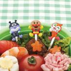 ピック アンパンマン 弁当 6本入り ニコニコピック2 ( お弁当ピック お弁当 飾り ドキンちゃん バイキンマン コキンちゃん キャラクター )