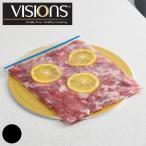 解凍プレート 直径24cm VISIONS 冷凍食品 ( 解凍ボード 解凍バット 解凍トレイ 自然解凍 )