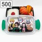 お弁当箱 鬼滅の刃 1段 プラスチック 角型 500ml ランチボックス 子供 ( 弁当箱 レンジ対応 食洗機対応 仕切り付 キャラクター )