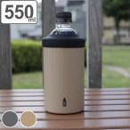 ペットボトルホルダー タンブラー 550ml M BOT.GOMUG ペットボトルクーラー マグ ステンレス ( ペットボトル 保冷 保温 カバー ホルダー 持ち運び )