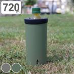 ペットボトルホルダー タンブラー 720ml L BOT.GOMUG ペットボトルクーラー マグ ステンレス ( ペットボトル 保冷 保温 カバー ホルダー 持ち運び )