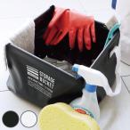 バケツ バスケット 13L 収納 ボックス 掃除 清掃 洗車 折り畳み ( 持ち運び ターポリン 多目的 防水 シンプル おしゃれ コンパクト 軽量13 リットル )