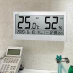 時計 デジタル 温度計 湿度計 ビッグメーター 電波時計 カレンダー ( 大きい 掛け時計 置き時計 見やすい 温湿時計 )