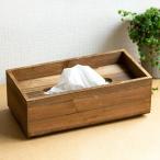 ティッシュケース ドゥー 木製 ティッシュボックス ( ティッシュカバー ティシュ入れ ティッシュホルダー 木目 北欧 )