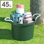 バケツ 45L ストロングタブ 丸型 ( タライ たらい タブ ばけつ 大型 大きい 大容量 掃除 清掃 洗濯 収納 アウトドア ひも付き )