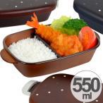 ショッピング弁当 お弁当箱 1段 Have a Lunch ドット カフェランチ 550ml 食洗機対応 ( ランチボックス 弁当箱 ランチプレート風 )