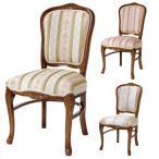 ダイニングチェア 椅子 クラシック調 姫系 Fiore ブラウンフレーム 座面高48cm ( 猫脚 ロマンチック 輸入家具 ヨーロピアン )
