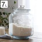 保存容器 ガラスクッキージャー 7リットル 米びつ ストッカー ( 米櫃 ガラス容器 ガラスキャニスター 保存瓶 )
