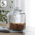 保存容器 ガラスクッキージャー 5リットル 米びつ ストッカー ( 米櫃 ガラス容器 ガラスキャニスター 保存瓶 )