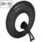 鍋蓋 26〜30cm用 ガラス窓付き 取っ手付き たためるスタンドハンドル ( 鍋ふた フライパンカバー フタ )