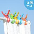 洗濯バサミ コグレカラフル ロッドピンチ 5個 ( 洗濯ばさみ 洗濯ピンチ ピンチ カラフル )