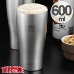 真空断熱タンブラー サーモス(thermos) ステンレスタンブラー 600ml JDE-600 ( コップ マグ ステンレス製 )