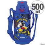 子供用水筒 サーモス 真空断熱スポーツボトル ミッキーマウス ステンレスボトル 500ml FFZ-501FDS ( 保冷専用 子供用 水筒 )