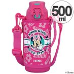 子供用水筒 サーモス 真空断熱スポーツボトル ミニーマウス ステンレスボトル 500ml FFZ-501FDS ( 保冷専用 子供用 水筒  )