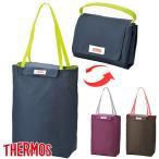 保冷ショッピングバッグ サーモス(thermos) 12L REG-012 エコバッグ ( トートバッグ 買い物袋 レジバッグ )